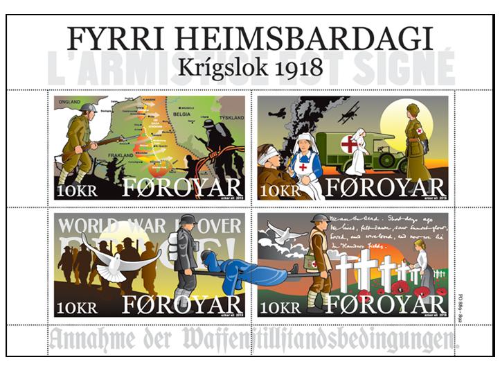 法罗群岛9月24日发行第一次世界大战终战1918小全张
